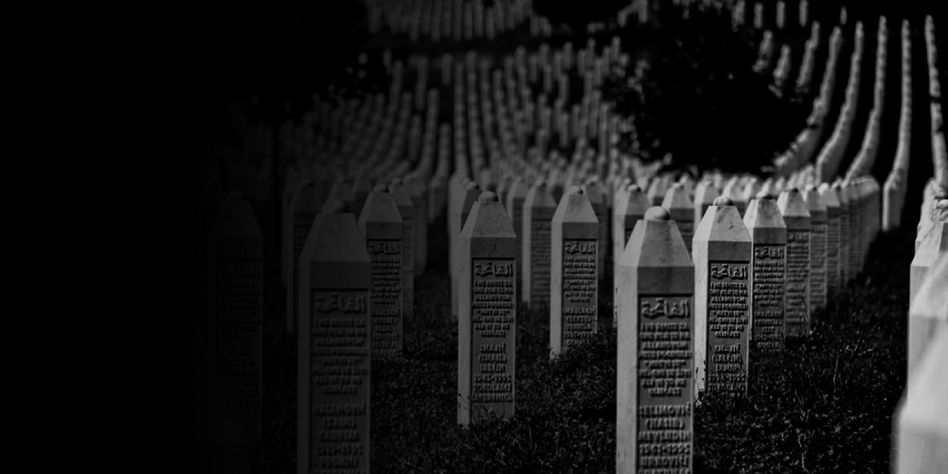 Memorijalni centar Srebrenica