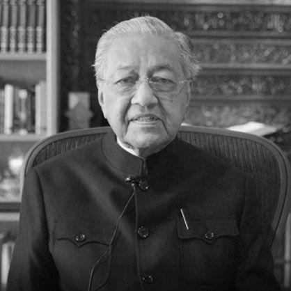 Muhammed Mahatir