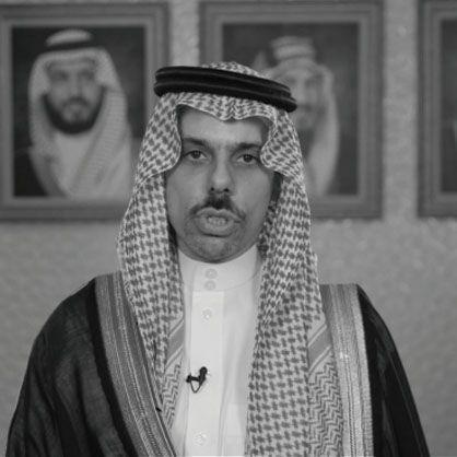 Princ Faisal bin Farhan Al-Saud